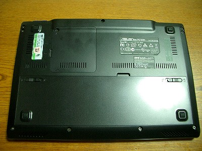 ASUS Eee-S101-01の裏側