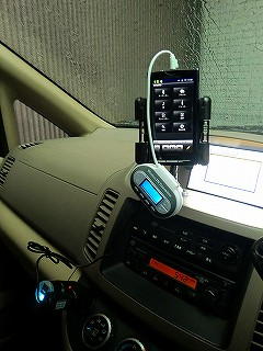 FM_Transmitter_in_car.jpg