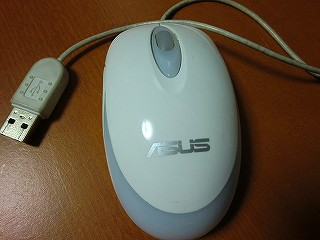 s101 wiress_mouse